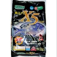 超商取貨限5公斤 凱萌 X5 VIP 1.6KG/包 黑毛誘餌 誘餌粉 磯釣 LINE直接搜尋:臨海釣具 加好友 享優惠