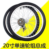 20 inch small bicycle wheel 20x1.75/1.50 folding bike studen