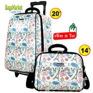 BagsMarket Luggage Set 20/14 นิ้ว Wheal กระเป๋าเดินทางล้อลาก ระบบรหัสล๊อค เซ็ทคู่ ลายการ์ตูน