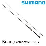 SHIMANO 20 SOARE XTUNE S64UL+-S [漁拓釣具] [根魚竿]