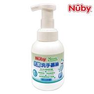 Nuby 抗菌洗手慕絲 300ml 保濕 洗手乳 潔手乳 0008 好娃娃