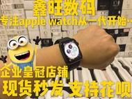 二手蘋果watch智能手表4代apple iwatch4 watch3 watch2蜂窩版正