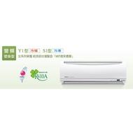 【含基本安裝】【精品】日立變頻冷氣40SK 6-7坪 一對一變頻 冷專 1.5噸 冷氣空調