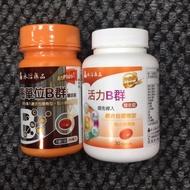 永信藥品 加仕沛-活力Plus高單位B群糖衣錠(左橘)活力B群糖衣錠(右白)