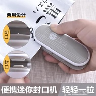 封口機日本SP封口機家用手壓迷你塑封機小型包裝袋食品塑料袋真空封口器 color shop