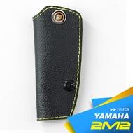 YAMAHA【AXP530T-MAX XJ6N(ABS)2013 XT1200Z XJ6S FZ1】山葉重機鑰匙包護皮套