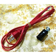 神明燈 公媽燈 柑仔燈 紅柑燈 5尺長電線 E12 燈頭 線組 檢驗合格