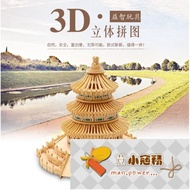 熱賣 #熱銷#木質成人3d立體拼圖模型木制兒童益智手工diy拼裝中國古建築天壇荳小寇