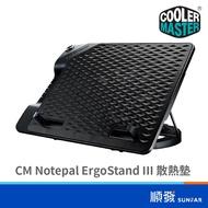 Cooler Master 酷碼 Notepal  ErgoStand III 筆電散熱墊