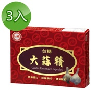 台糖 大蒜精 60粒*3盒/組