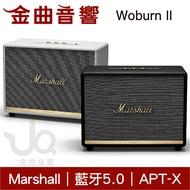 Marshall Woburn II 2代 兩色可選 藍芽 喇叭 音響 | 金曲音響