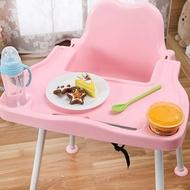 兒童餐椅 可拆調節便攜式多功能寶寶吃飯椅餐桌BB凳吃飯椅 - 都市時尚
