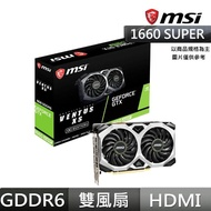 【MSI 微星】GeForce GTX 1660 SUPER VENTUS XS OC 6G 顯示卡