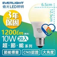 【Everlight 億光】10W 超節能 LED 燈泡 全電壓 E27 節能標章(黃光20入)