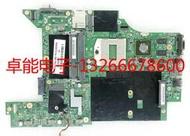 聯想ThinkPad L430 L440 L540 主板集成獨立主板單購