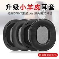 耳機保護套 索尼MDR-1A耳機套海綿套小羊皮耳罩耳套1A耳棉耳皮套頭梁保護套美物 8號時光