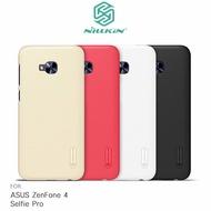 NILLKIN ASUS ZenFone 4 Selfie Pro ZD552KL 超級護盾 磨砂硬殼 保護殼 手機套