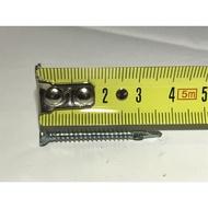 """電鍍 鐵製 7#*1-1/2"""" 鍍鋅 絞花利瑪 平頭十字雙翅 鑽尾自鑽螺絲 鎖矽酸鈣板用 小包裝100入"""