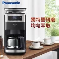 國際牌Panasonic 全自動雙研磨美式咖啡機 NC-A700送綜合咖啡豆3包+送金礦精品咖啡豆半磅2包
