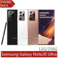 Samsung Galaxy Note20 Ultra 5G (12G/256G) 台灣公司貨 享登錄禮贈野餐組