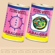 Flying Wheel Abalone