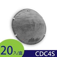 【凱騰】 GRANDE防霾│工業歐規FFP1-CDC4S│碗型活性碳防塵口罩│20入盒│