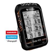 Bryton Rider450E Rider450T 自行車碼表