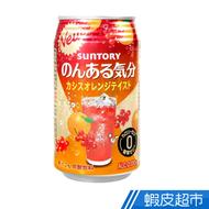 日本Suntory 無酒精飲料-柳橙黑醋栗風味 [滿額折扣] 現貨 (部分即期) 蝦皮24h
