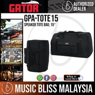 Gator GPA-TOTE15 Heavy-duty Speaker Tote Bag for 15 Inch Cabinets (GPATOTE15) *Crazy Sales Promotion*