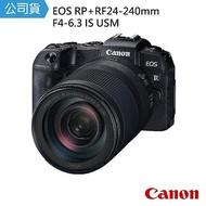 【Canon】EOS RP+RF24-240mm 旅遊鏡組(公司貨)