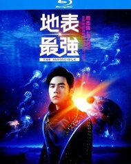 BLURAY Chinese Concert Jay Chou Invincible Concert Tour 周杰伦 地表最强 1080p / Full HD / 4K Ultra / UHD / twinchaptertrading