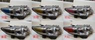 Toyota 10.5代 Altis 大燈 頭燈 貼紙