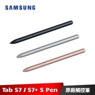 Samsung Tab S7 S Pen 原廠觸控筆 Tab S7+ T870 T970 T976 (藍/銀/黑/金)