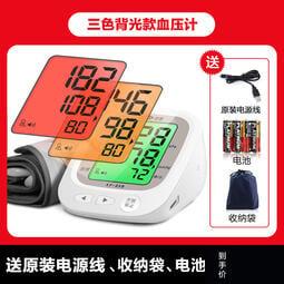可孚KF-65B上臂式血壓測量儀家用語音全自動電子血壓計帶電源線
