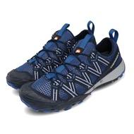 【MERRELL】戶外鞋 Choprock 水陸兩用 男鞋 快速排水 耐磨 黃金大底 抗菌 防臭 藍 灰(ML033529)