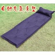 寶貝屋 自動充氣床墊 送背袋 可多張組合拼接自動充氣床墊野營自動充氣睡墊 防潮睡墊 露營睡墊 單人睡墊 雙人睡墊