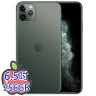 Apple iPhone 11 Pro Max 256G 墨綠