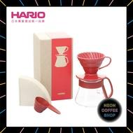 ≡ 霓虹 ≡  HARIO.V60 紅色陶瓷濾杯咖啡壺組.VDS-3012R