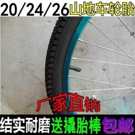 20 24 26 inch x 1.95 2.125 57-507 559 chaoyang mountain bicycle tyre tire inner tube