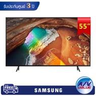 Samsung 4K smart QLED TV รุ่น QA55Q60RAKXXT ขนาด 55 นิ้ว Q60R (55Q60R)