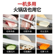 Will High Meat Slicer Household Meat Pc Fat Meat Roll Slicer Meat Roll Machine