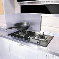 廚房防油擋板不銹鋼擋油板隔油油煙機炒菜防油濺灶臺燃氣灶煤氣灶