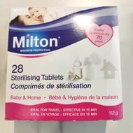 現貨 米爾頓消毒錠 次氯酸 Milton消毒錠