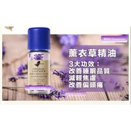 Easecox AR516 Organic Lavender