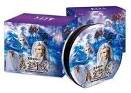 【霹靂俠影之轟定干戈】DVD 典藏盒 收藏盒 素還真、一頁書、魔佛波旬