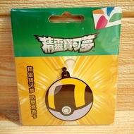 端午節大特價💕寶可夢悠遊卡-ULTRA神奇寶貝球