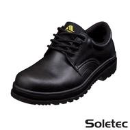 【Soletec超鐵安全鞋】C1065 真皮工作鞋 鋼頭鞋(鞋帶款 台灣製造 男女尺寸)