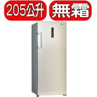 《可議價》SAMPO聲寶【SRF-210F】210公升直立無霜冷凍櫃 優質家電