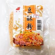 粉類 日益豆酥粉 豆酥 豆酥粉 豆酥粉粗 豆酥鱈魚 調味材料 調味料 南北貨 日益 金牛牌 黃豆 素食