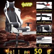 เก้าอี้เล่นเกม เก้าอี้เกมมิ่ง Gaming Chair ปรับความสูงได้ รุ่น เก้าอี้เล่นเกม เก้าอี้เกมมิ่ง Gaming Chair ปรับความสูงได้ E-SPORT CHAIR รุ่น KTGC-A Gaming chair